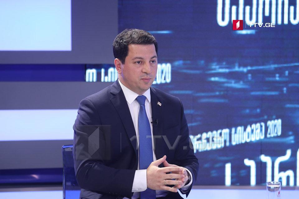 """არჩილ თალაკვაძე - """"ქართული ოცნება"""" არის ერთადერთი პოლიტიკური ძალა, რომელმაც ხელისუფლებაში ყოფნის დროს მიიღო გადაწყვეტილება საარჩევნო სისტემის შესაცვლელად და პროპორციული საარჩევნო სისტემა კონსტიტუციაში ასახა"""