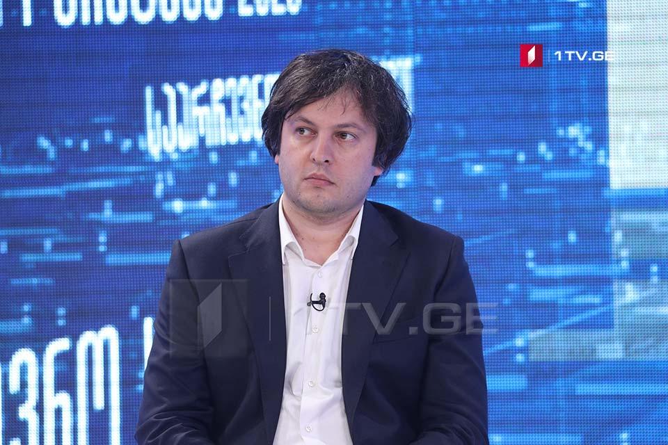 """ირაკლი კობახიძე აცხადებს, რომ """"ქართული ოცნების"""" მაჟორიტარი დეპუტატობის კანდიდატი ვერ იქნება"""