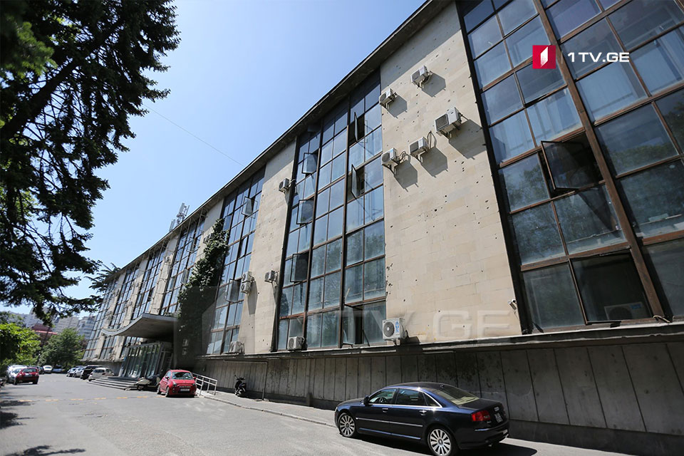 Building of Georgian First Channel at #68 Kostava Street to be sold at auction