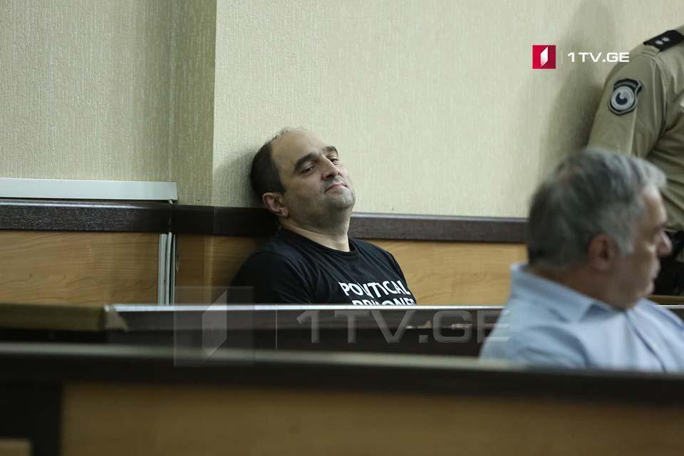 გიორგი რურუას საქმეზე სასამართლოს გადაწყვეტილება დღეს გამოცხადდება