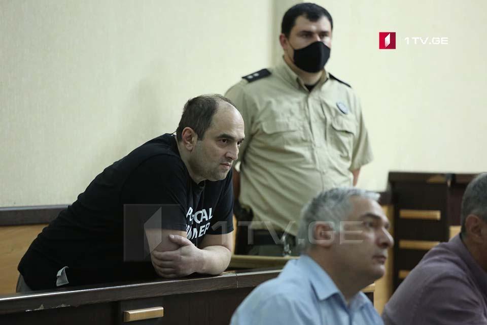 სასამართლომ გიორგი რურუა პატიმრობაში დატოვა