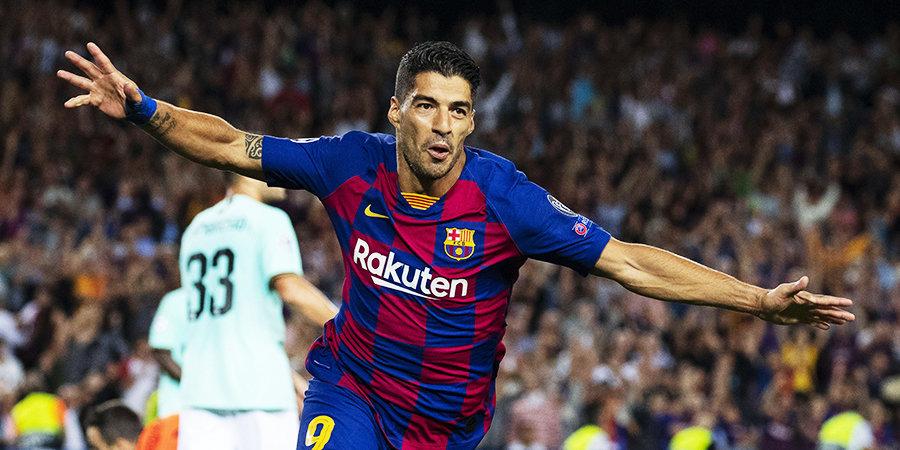 """""""ელ მუნდო დეპორტივო"""" - ესპანეთში სტადიონების 30 პროცენტით შევსებას აპირებენ"""