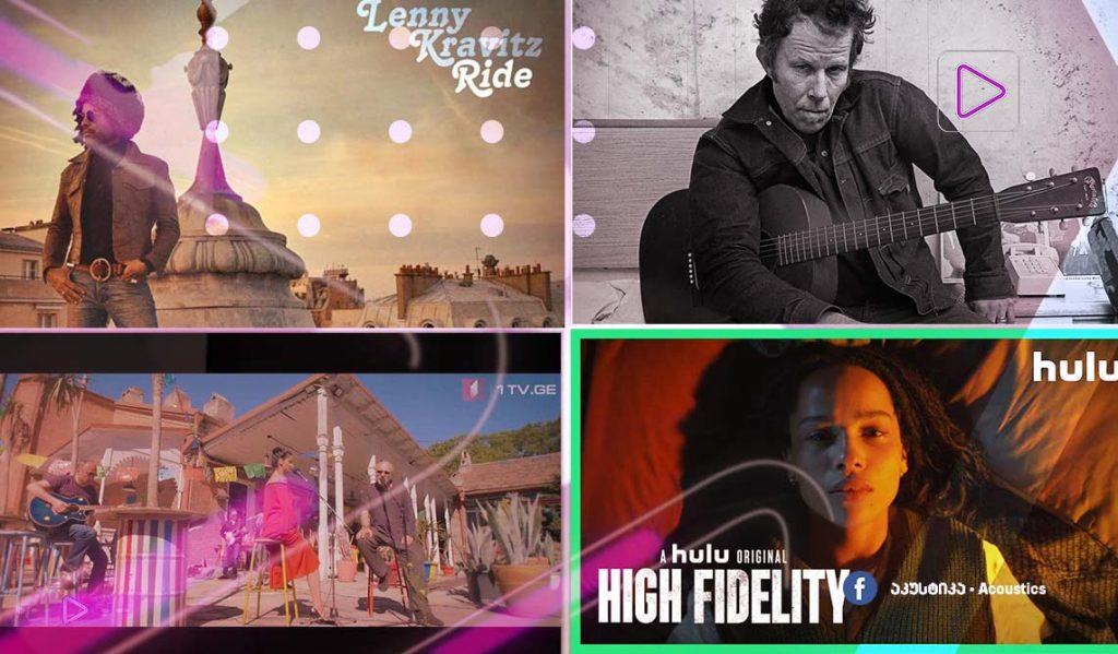 რადიო აკუსტიკა - ტომ უეიტსის საყვარელი სიმღერები