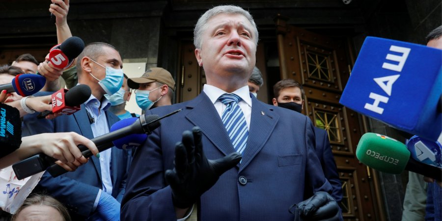 Court of Kyiv postpones consideration of a motion for choosing a measure of restraint to Petro Poroshenko