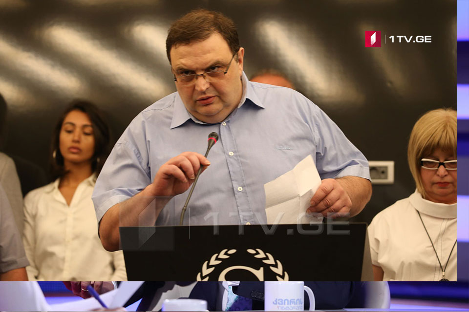 Губаз Саникидзе заявляет, что посольство США прослушивает телефонные разговоры Бидзины Иванишвили