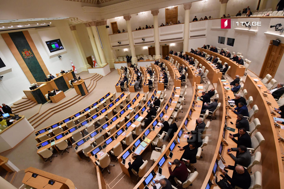 В парламенте рассмотрели проект постановления о конкурсной комиссии по отбору кандидатов в попечительский совет Общественного вещателя