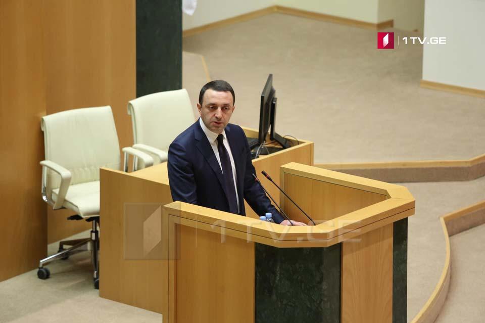 Ираклий Гарибашвили - Российская оккупация остается главным вызовом, мы унаследовали сложнейшие условия безопасности среды от предыдущей власти