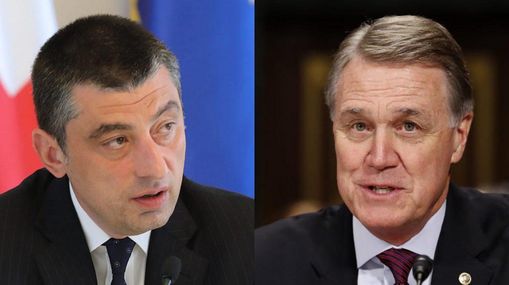 Состоялся телефонный разговор между Георгием Гахария и сенатором США Дэвидом Пердью
