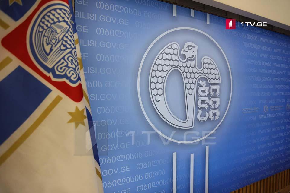 Թբիլիսիի քաղաքապետարանը կոչ է անում բնակչությանը, չվստահել անձանց, ովքեր քաղաքապետարանի անունից բնակելի շենքերում ապրող մարդկանց գումարի փոխարեն առաջարկում են ախտահանել շենքերի մուտքերը