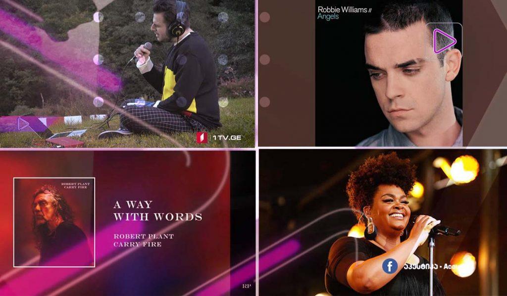 რადიო აკუსტიკა - ნათია ბუნტურის საყვარელი სამი სიმღერა