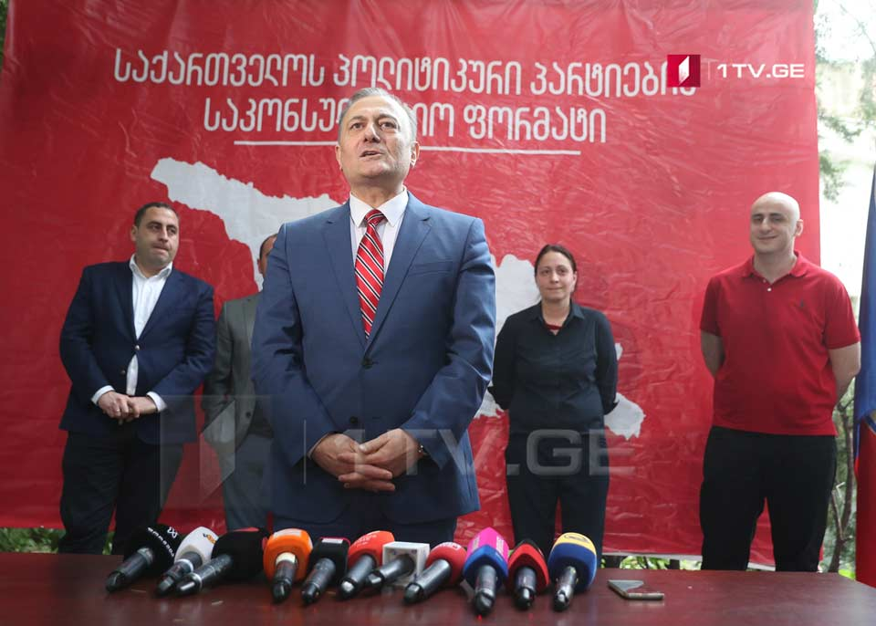 Opposition names united Majoritarian candidates in 6 constituencies of Tbilisi
