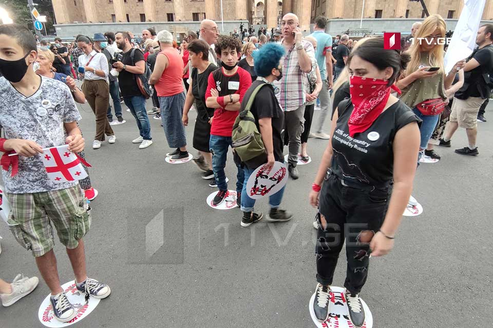 Demonstration about June 20 developments ongoing at Rustaveli Avenue