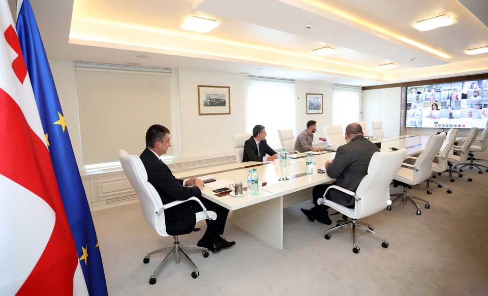 Prime Minister holds Investors Council Meeting