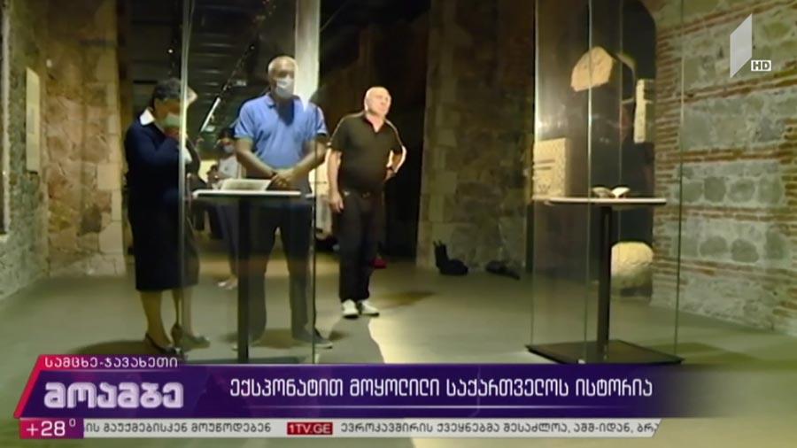 """პანდემიის გამო შეწყვეტილი პროექტი """"ექსპონატით მოყოლილი საქართველოს ისტორია"""" საქართველოს პირველ არხზე ბრუნდება"""