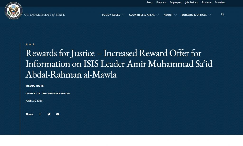 """აშშ-მა """"ისლამური სახელმწიფოს"""" ლიდერზე ინფორმაციისთვის დაწესებული ჯილდო გააორმაგა"""