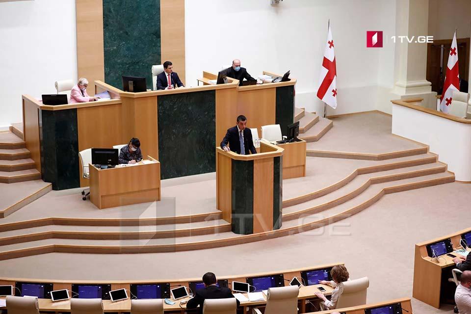 Георгий Гахария - Евроатлантическая интеграция страны продолжается и углубляется, это направление определит фундаментальное будущее нашей страны