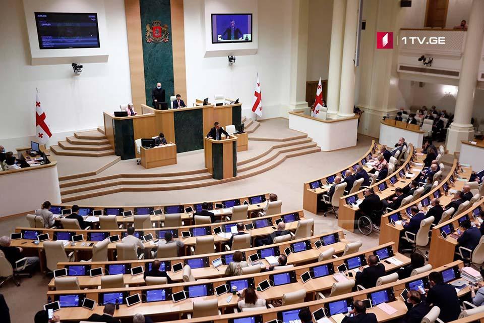 Георгий Гахария - Гаврилов был абсолютно неприемлем в здании парламента, политической ошибкой, может быть, даже преступлением