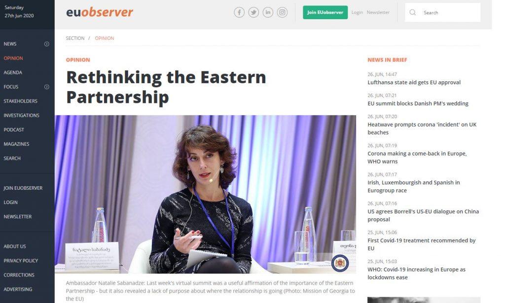 """ნატალი საბანაძე - """"აღმოსავლეთ პარტნიორობამ"""" მნიშვნელოვნად შეამცირა მანძილი პარტნიორებსა და ევროკავშირს შორის, რისი თვალსაჩინო მაგალითი საქართველოა"""