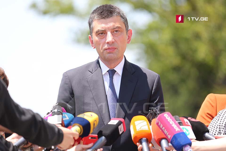 Giorgi Qaxariya bəyan edir ki, Zelimxan Xanqoşvilinin işi ilə bağlı, Gürcüstan hökumətinin mövqeyi alman tərəfi ilə razılaşdırılıbdır