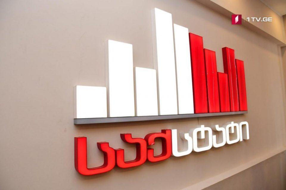 Georgia's economy grows 44.8 % in April 2021