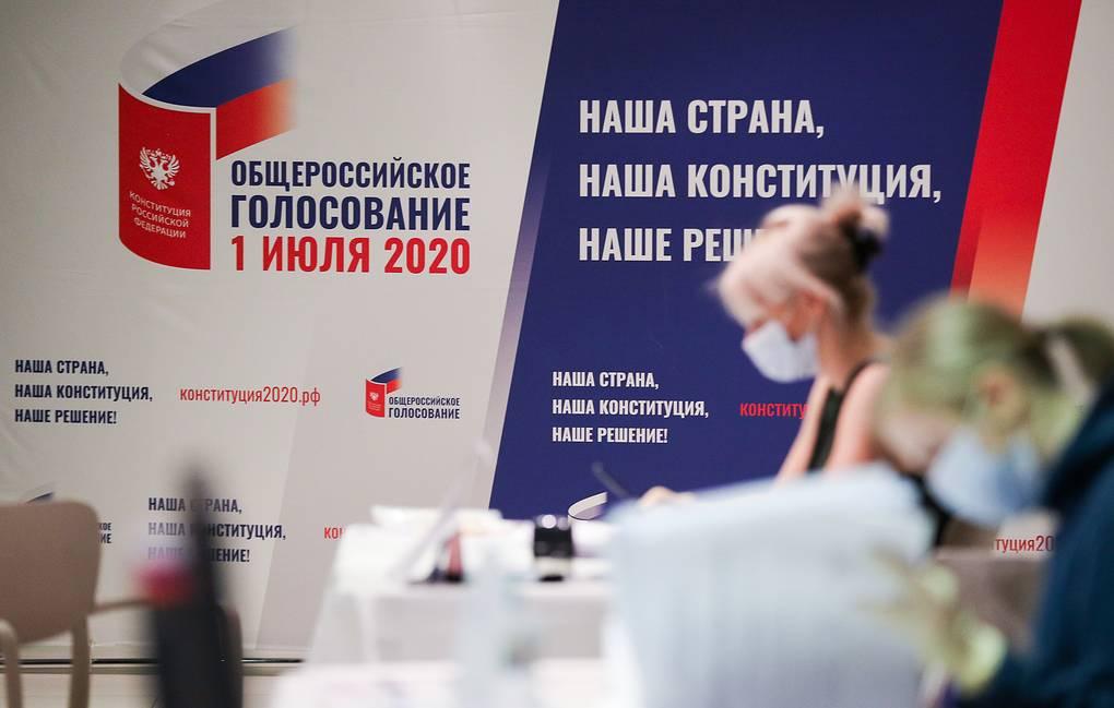 რუსეთში დღეს საკონსტიტუციო ცვლილებებთან დაკავშირებით საყოველთაო კენჭისყრის ფინალური დღეა