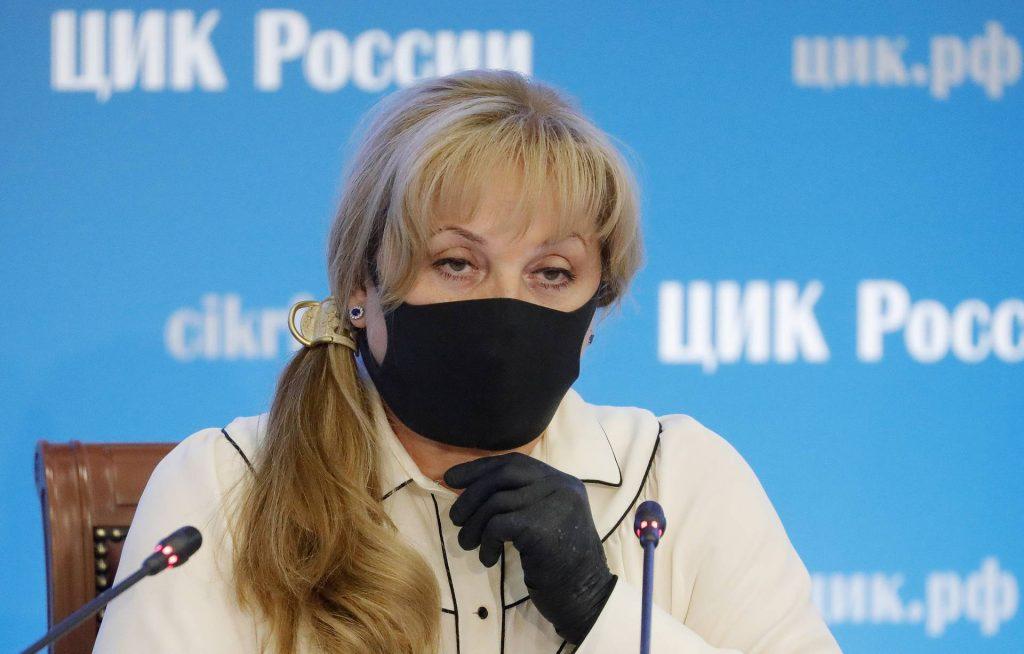 Российский ЦИК объявила всеобщее голосование по конституционным изменениям состоявшимся