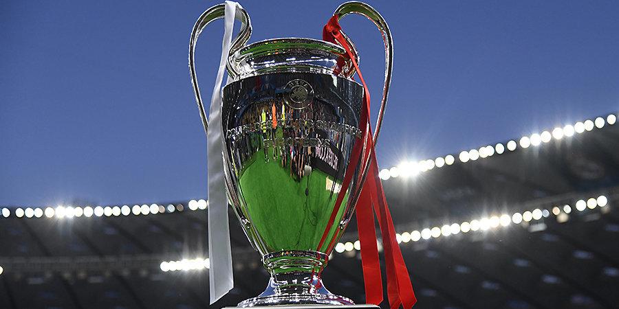 უეფა-მ 2020/21 წლების ჩემპიონთა ლიგის კალენდარი გამოაქვეყნა, ჯგუფური ეტაპი 20 ოქტომბერს დაიწყება