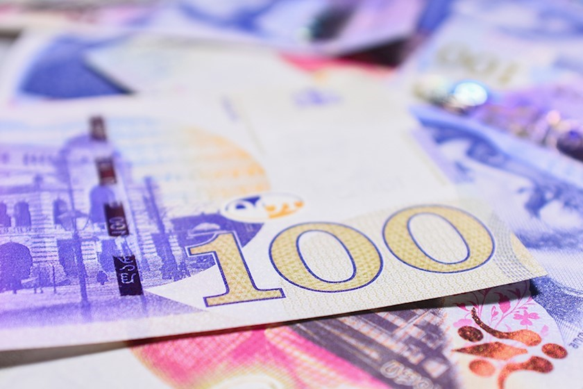 უცხოური ვალუტის ოფიციალური კურსი 4 ივლისისთვის - დოლარი - 3.0465 ლარი, ევრო - 3.4221 ლარი, ფუნტი - 3.7947 ლარი