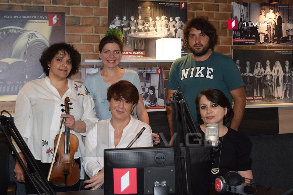 კლასიკა ყველასთვის - ქართული კამერული მუსიკა და კახა ცაბაძის ნაწარმოების პრემიერა