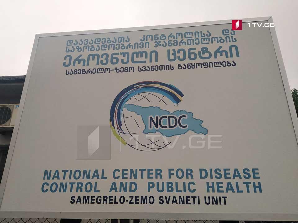 Զուգդիդիի ինֆեկցիոն հիվանդանոցի լաբորատորիայում հետազոտել են 178 անձի կենսաբանական նմուշ