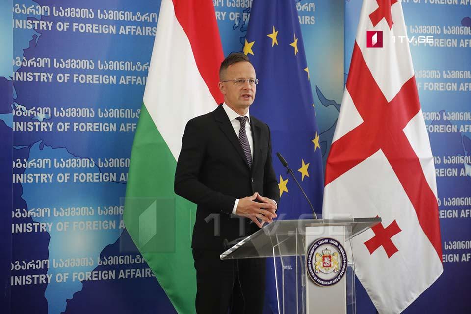 Венгриаг  «Эксим Банк»  Гуырдзыстонæн 155 милуан евройы  бæрц инвестицион  хахх бакæндзæн