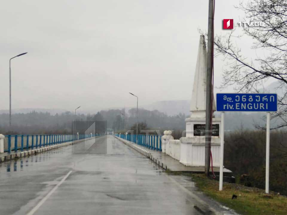 Occupied Abkhazia claims that everything is done to prevent offender from crossing so-called border
