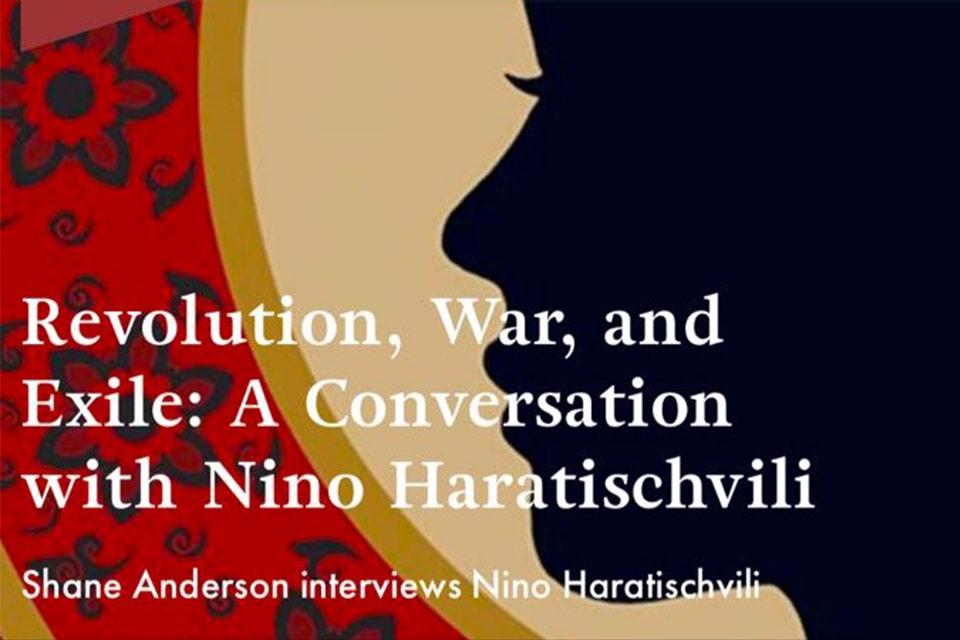 """პიკის საათი - """"რევოლუცია, ომი და გადასახლება - ანუ საუბარი ნინო ხარატიშვილთან"""""""