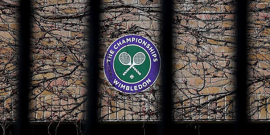 უიმბლდონის ორგანიზატორები 11 მილიონ ევროს გაუნაწილებენ ჩოგბურთელებს, რომლებსაც წელს ტურნირზე თამაში უწევდათ