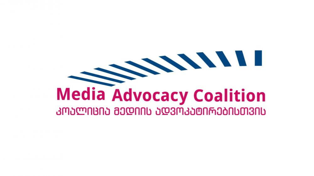 Media Advocacy Coalition calls on politicians for supporting Public Broadcaster