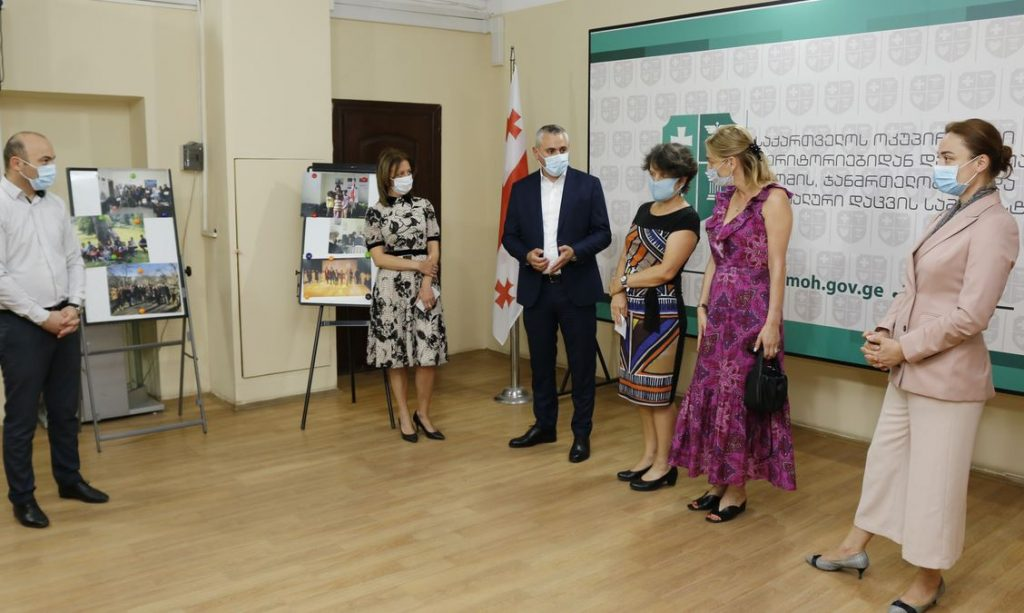 Center for Integration of Persons with International Protection starts functioning at IDP Agency