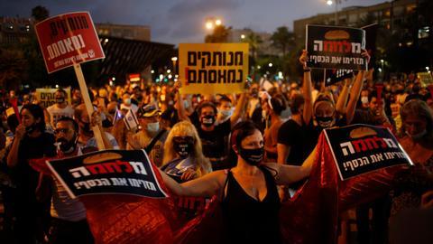 ისრაელში პანდემიასთან დაკავშირებით მთავრობის მოქმედებები გააპროტესტეს