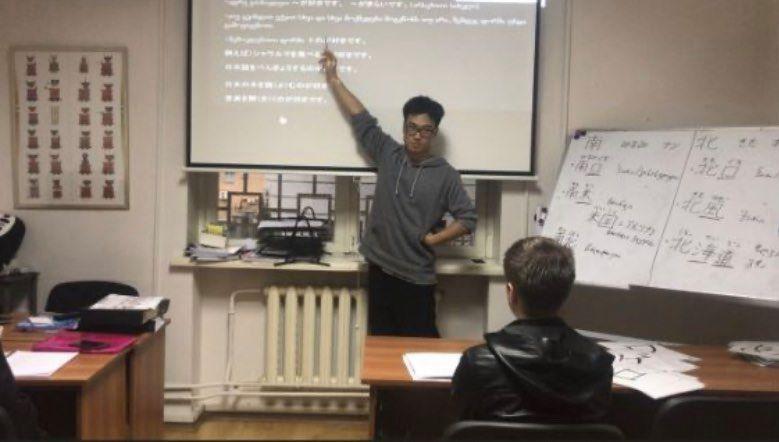 პიკის საათი - ქართული ენის კიდევ ერთი დესპანი იაპონიაში