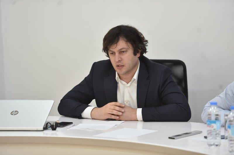 Ираклий Кобахидзе возглавит избирательный штаб «Грузинской мечты»