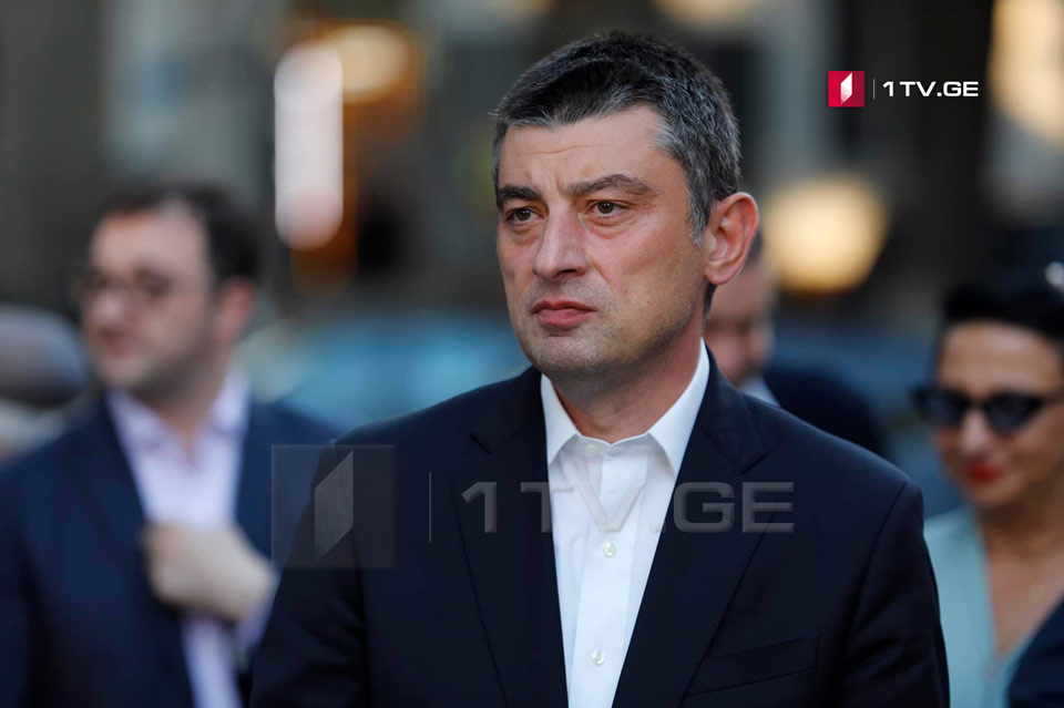 Giorgi Gakharia: We are not going and are not ready to impose strict economic restrictions