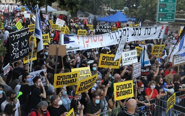 იერუსალიმში ბენიამინ ნეთანიაჰუს თანამდებობიდან გადადგომის მოთხოვნით აქცია პოლიციასთან დაპირისპირებაში გადაიზარდა, დაკავებულია 50 ადამიანი
