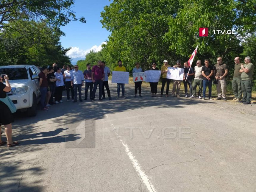 Protest in support of Georgian citizens detained by Russian soldiers held in Ergneti