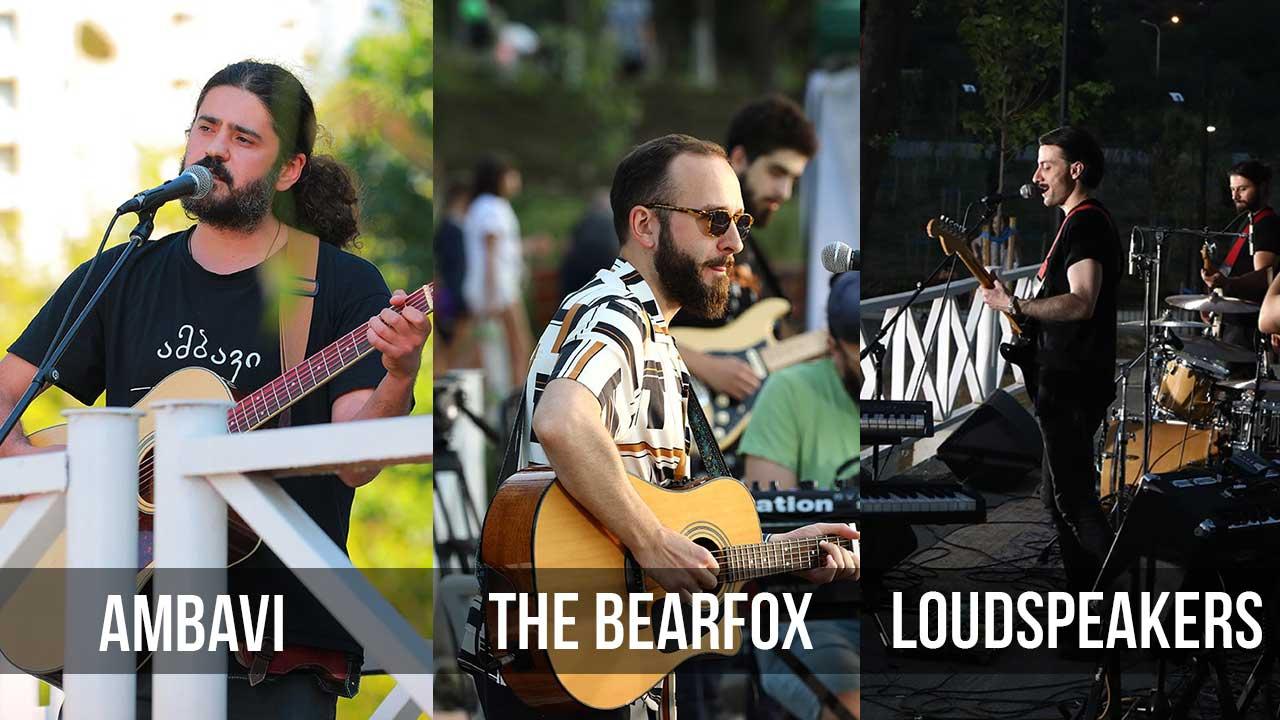 #წიგნებისთარო საფინალო კონცერტი AMBAVI-ს, The BearFox-ისა და LOUDspeakers-ის მონაწილეობით