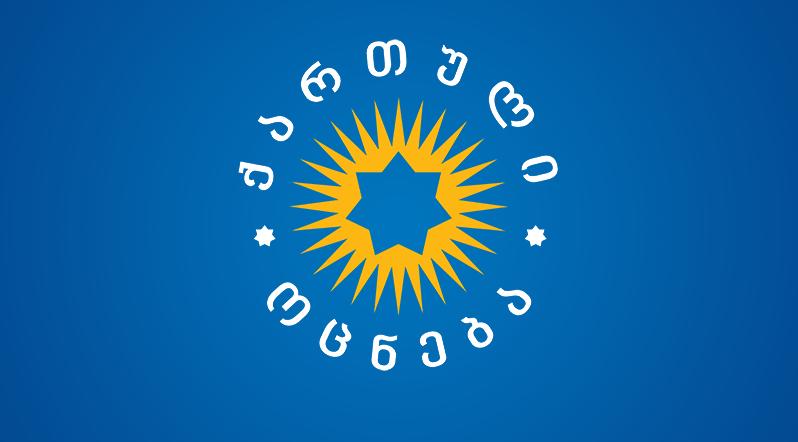 """""""Грузинская мечта"""" выражает готовность начать обсуждение о повышении показателя 40%-го доверия"""