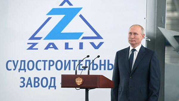 МИД Украины выразило протест в связи с визитом Владимира Путина в Крым