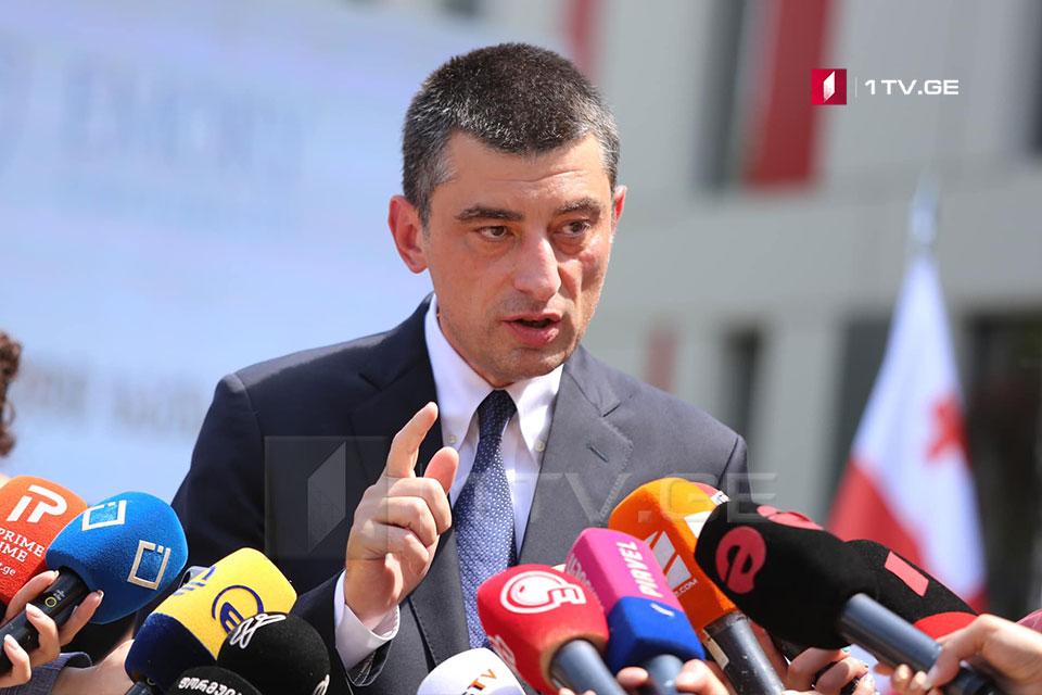 Георгий Гахария - Кутаиси становится университетским городом