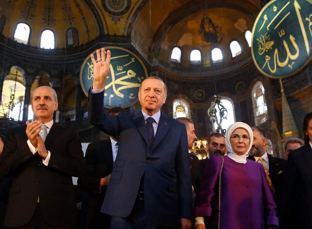 Worshipers take part in first Muslim prayers at Hagia Sophia