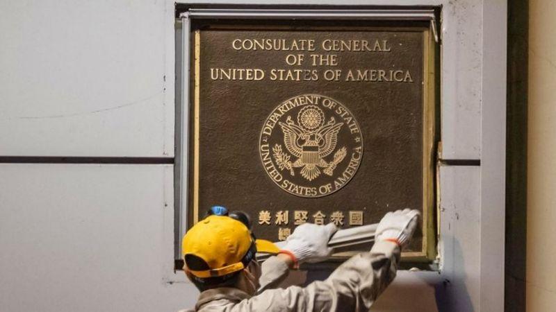 ჩინეთის ქალაქ ჩენდუში აშშ-ის საკონსულო დაიხურა