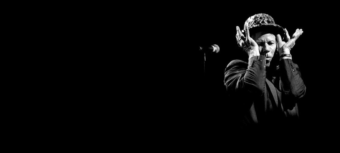 სი ბემოლ ვიტამინი - მუსიკა - ბგერით გადმოცემული სამყარო...