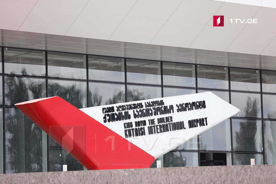 Kutaisi Airport to have regular flights to nine destinations in May